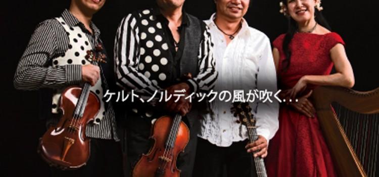 1/31 悠情楽団 at 名古屋ブルーノート  ニューアルバム発売記念ライブ!