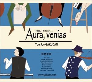 aura_venias_jacket