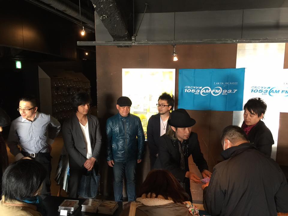 CBCラジオイベント「YELL!キャンペーン」フィナーレイベント@Zepp Nagoya 終演後のひとこま