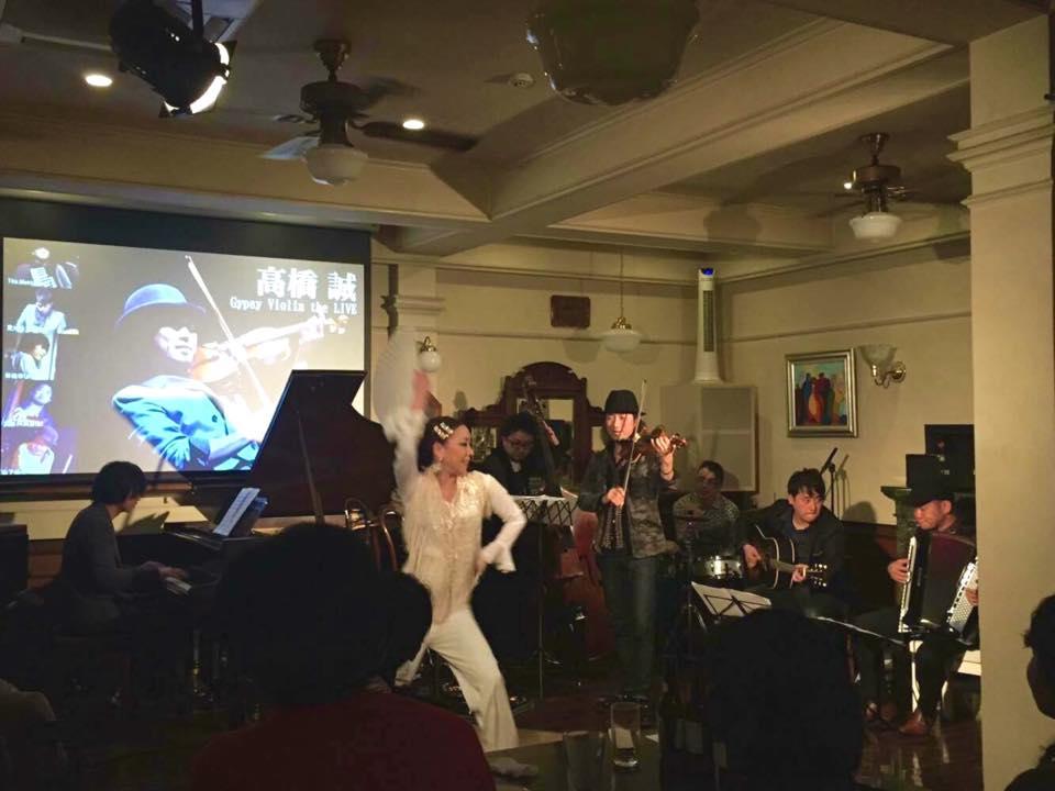 加古川そして芦屋ではフラメンコダンサーの東仲マヤさんをスペシャルゲストとしてお迎えしました。素晴しい踊りでした。