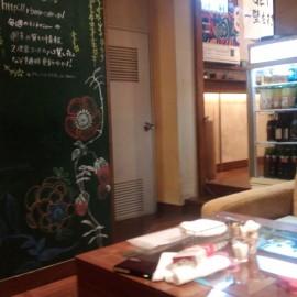 R base cafe にて