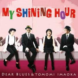 Dear Blues + 今岡友美 ニューアルバムツアー日程(追加あり)