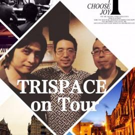 6月7月のTRISPACE演奏予定(追加あり)