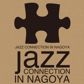 8/1 は Jazz Connection in NAGOYA!