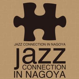 8/1 は Jazz Connection in NAGOYA!