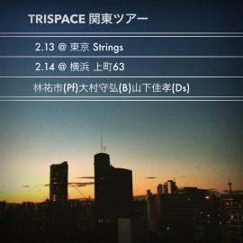 2/13 14 TRISPACE 関東ツアー