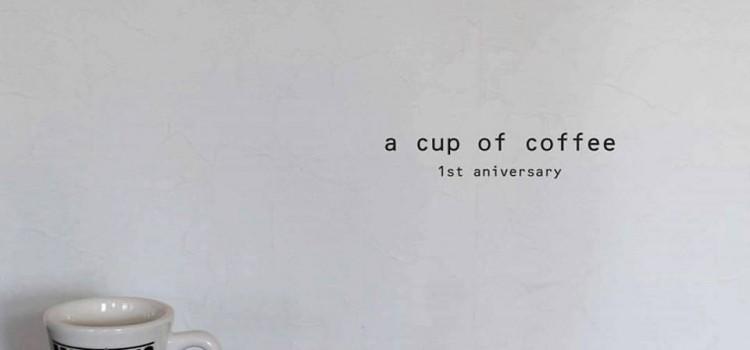 2/21 佐々木優樹トリオ @ 静岡市MARNIE'S COFFEE&CAFE
