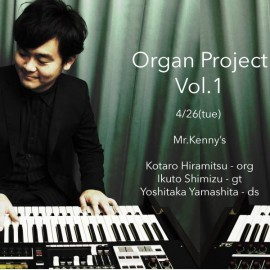 4/26 Organ Project Vol. 1