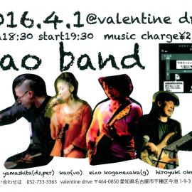 4/1 kao band