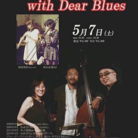 5/7 西山友望(tb)服部莉佳(as)+ Dear Blues @ 四日市SALAAM