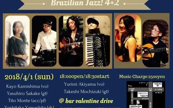 3/31,4/1 Kayo Kamishima 2 Days