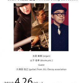 4/26 太田美香 & 山下佳孝 Duo with a Special guest!