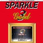10/27 28 Sparkle Gold3 at 千種文化小劇場