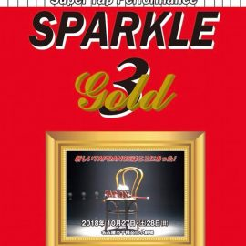 10/27 28 Sparkle Gold3 at 千種文化小劇場