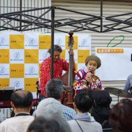 Nagoya Jazz Street ありがとうございました