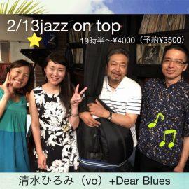 2/13-16 Dear Blues 西日本ツアー
