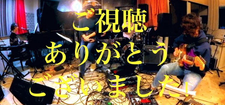 Protected: kaoband 生配信ライブ ありがとうございました!