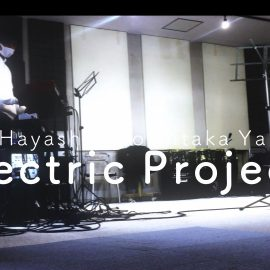 Electric Project はじまります