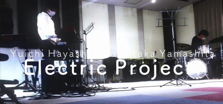Electric Project はじまります